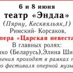 _11_05_2013_опера_ copy