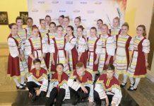 Танцоры пярнуского «Пярлике» вернулись домой с наградой